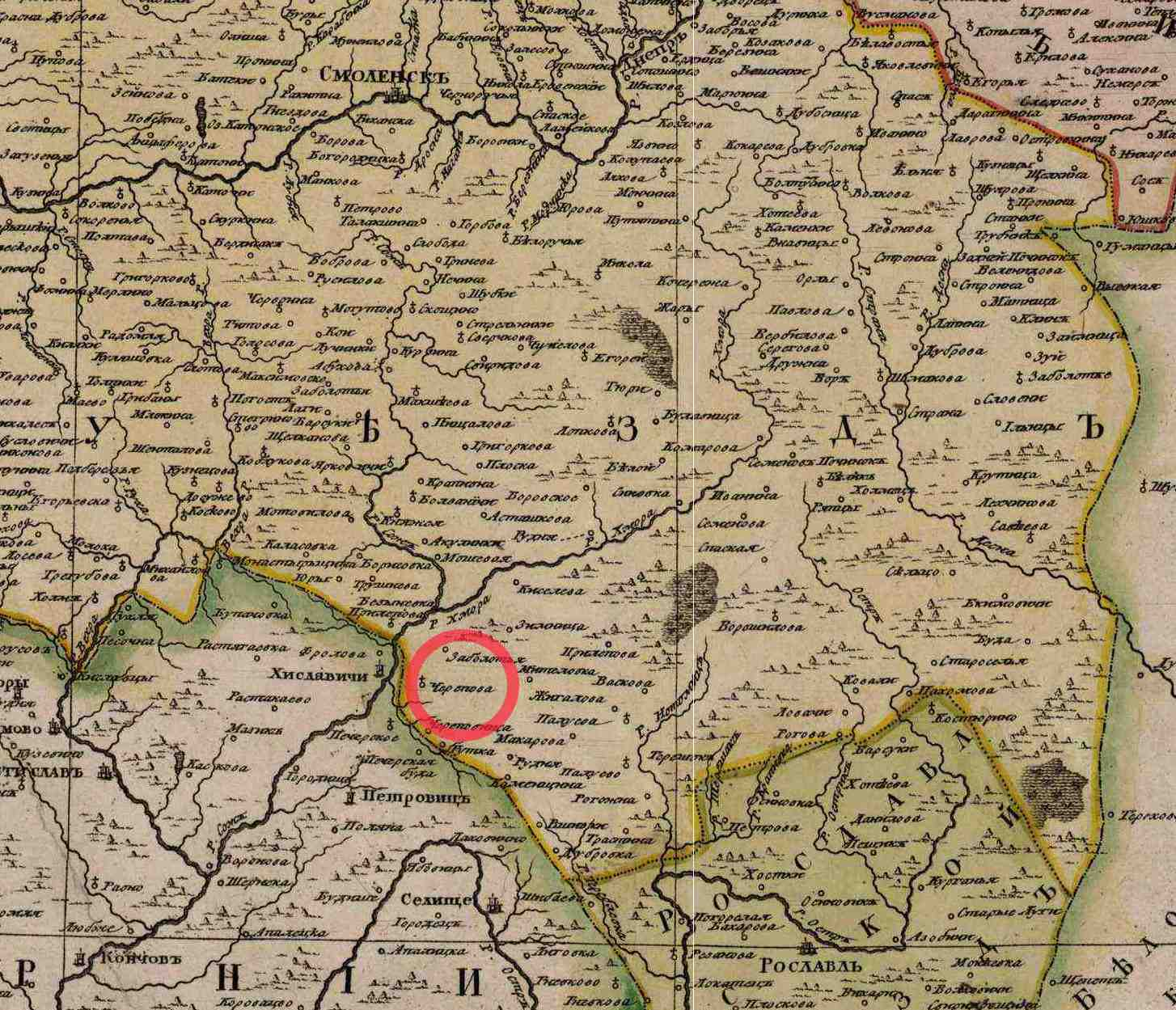 Фрагмент карты Смоленской губернии 1773 года